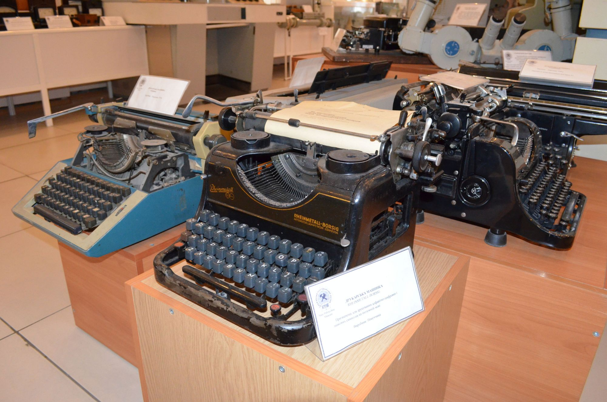 Typewriter KPI machines